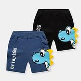 可愛恐龍角造型短褲 童裝 短褲 褲子