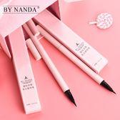 NANDA雙頭眼線筆 防水防汗持久不脫色 大眼定妝初學者眼線膠筆