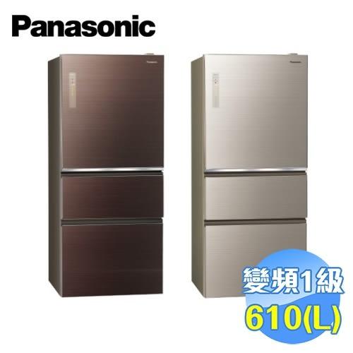 國際 Panasonic 610公升 三門變頻無邊框玻璃電冰箱 NR-C619NHGS 【陳列品翡翠金】【75折出清】