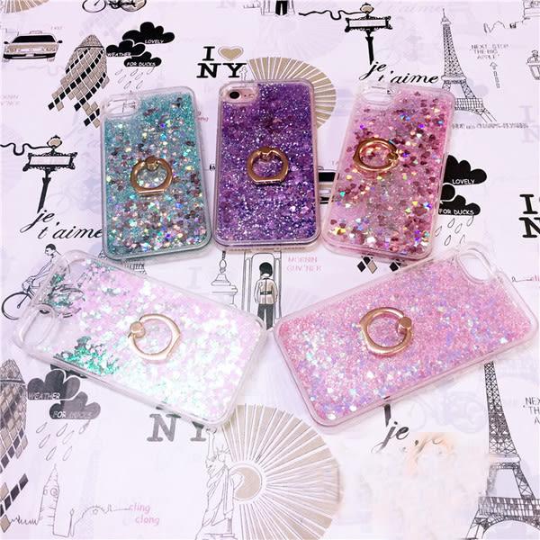 APPLE Iphone7/ 7 Plus  指環支架液體流沙手機殼 7/7plus 潮女全包軟邊閃粉保護套【預購商品】