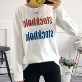 EASON SHOP(GU8165)實拍韓版撞色字母印花圓領長袖T恤女上衣服寬鬆顯瘦內搭衫薄款長版素色棉T恤白色