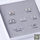 一周耳釘耳環s925純銀女氣質韓國個性耳飾情人節生日禮物組合套裝  一件免運