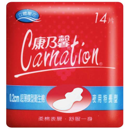 康乃馨超薄蝶型-衛生棉夜用28cm*14片*3包【愛買】