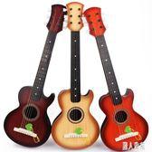 兒童吉他初學樂器 可彈奏仿真尤克里里音樂玩具 初學者烏克麗麗 CJ4955『麗人雅苑』