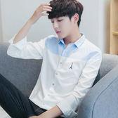小清新襯衫男長袖韓版修身拼接襯衣服青少年