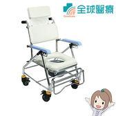 均佳 鋁合金背可調收合 洗澡椅 便器椅 JCS-207
