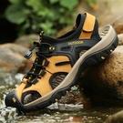 涼鞋男士48夏季大碼45戶外運動沙灘鞋46真皮包頭羅馬涉水登山鞋47『潮流世家』