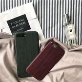 iPhone手機殼 韓風簡約文藝墨綠酒紅木紋 磨砂軟殼 蘋果iPhone7/iPhone6/iPhone5