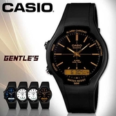 CASIO 卡西歐手錶專賣店  AW-90H-9E 男錶 雙顯錶 橡膠錶帶 黑面金字 兩地時間 鬧鈴 防水 全自動日曆