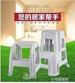 梯凳家用二步梯椅台階凳腳踏凳登高凳洗車凳子兩步凳高低凳梯子凳  【全館免運】