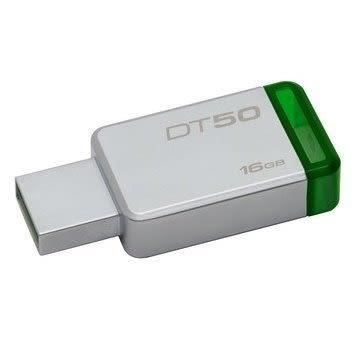 【新風尚潮流】 金士頓 隨身碟 DT50 USB 3.1 16G 綠標 無蓋式設計 金屬外殼 DT50/16GB
