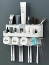 牙刷架 衛生間牙刷置物架吸壁式牙刷架壁掛洗漱架牙刷筒牙刷杯 【免運86折】
