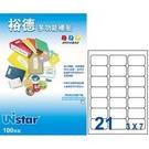 《享亮商城》US4677-20 多功能標籤(39) Uuistat(20張/包)