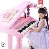 電子琴兒童電子琴1-3-6歲女孩初學者入門鋼琴多功能可彈奏音樂玩具LX 伊蒂斯女裝