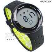 JAGA捷卡 超大液晶顯示 多功能電子錶 夜間冷光 可游泳 保證防水 運動錶 學生錶 M1185-AF1(黑綠白)