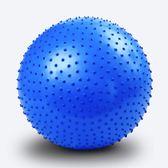 杰專業按摩球瑜伽球加厚防爆健身球