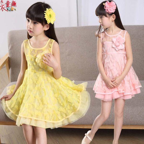 衣童趣 ♥中大女童 新夏新款 花朵連身洋裝 氣質可愛款碎花紡紗澎澎裙