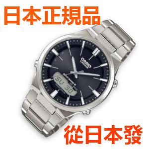 免運費 日本正規貨 CASIO  LINEAGE  太陽能電波手錶 時尚男錶 日曆 防水 LCW-M510D-1AJF