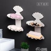 家居衛生間用品用具收納神器廁所浴室洗手間置物架大全家用小百貨 好樂匯