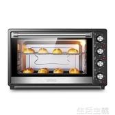 烤箱 UKOEO HBD-7001 70L烤箱家用烘焙蛋糕全自動大容量電烤箱商用專業 mks生活主義