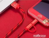 TORRAS圖拉斯雙二合一傳輸線蘋果安卓1.68米 交換禮物