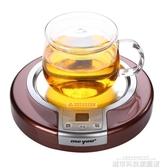 加熱杯墊 智慧溫控保溫座恒溫寶 電熱暖杯器 玻璃茶壺墊底座加熱杯墊恒溫器 城市科技