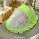 【快出】嬰兒蚊帳罩可折疊小寶寶新生小孩兒童床防蚊罩蒙古包無底床上通用