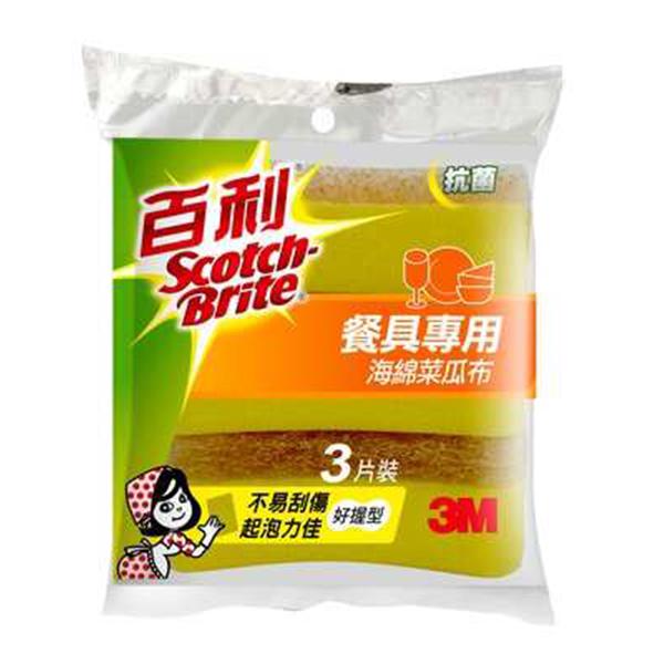 3M 百利餐具專用海綿菜瓜布(小黃海綿)3片/包