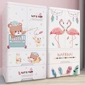 簡易衣櫃現代簡約臥室組裝收納櫃子塑料雙開門掛衣櫥嬰兒童掛衣櫃 NMS 快意購物網