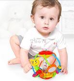 手抓球 玩具球寶寶球類搖鈴嬰兒手抓球3-6-12個月一歲 俏腳丫