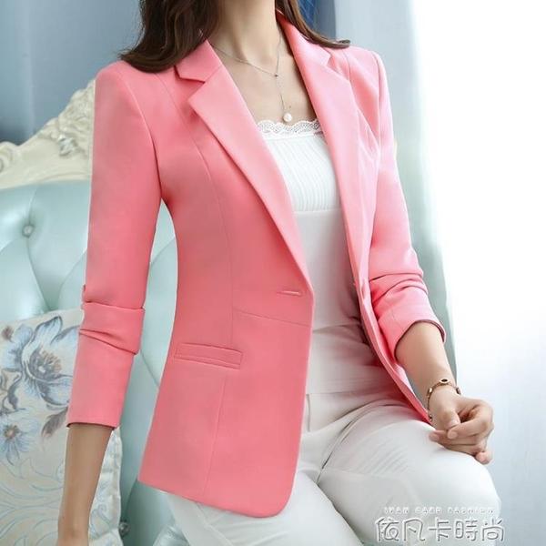 2020年春秋新款 時尚氣質修身小西裝女外套多彩一粒扣西服 依凡卡時尚
