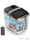 泡腳機 南極人足浴盆電泡腳桶洗腳盆電動按摩加熱足療恒溫機家用小型調節 晶彩LX