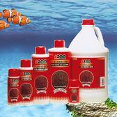 AZOO 11合1超級硝化細菌 120ml