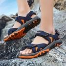 涼鞋男夏季2021新款拖鞋防滑兩用外穿潮流男士休閒室外越南沙灘鞋 依凡卡時尚