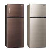 『Panasonic』國際牌 485L 雙門變頻冰箱 NR-B489TG *送基本安裝+舊機回收*