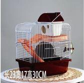 達洋倉鼠籠子金絲熊大中小田園城堡用品寵物別墅四季貓頭蘑菇雙層