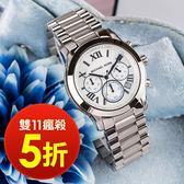 【雙11瘋搶5折! 】Michael Kors MK5928 美式奢華休閒腕錶 ad2 現貨!