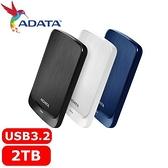 Adata 威剛 外接式行動硬碟 HV320-2TB 白