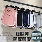 EASON SHOP(GU1409)實拍-四色側邊條紋粗繩抽繩鬆緊腰運動短褲熱褲M-2XL寬鬆高腰女跑步瑜伽居家沙灘褲