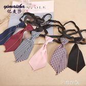 新款職業正裝學院風女士小領帶領結領花蝴蝶結學生商務領帶 芊惠衣屋
