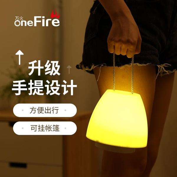 手提LED露營帳篷燈充電式戶外掛燈應急照明神器強光便攜擺攤吊燈 青山市集