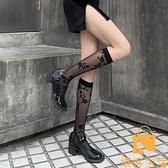黑色玫瑰花絲襪小腿襪黑絲蕾絲性感潮襪子女中筒襪白色長筒【慢客生活】