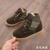 大碼男童馬丁靴 女童靴子短靴兒童馬丁靴英倫風1-3歲男童戰狼靴寶寶加絨 qf18159【黑色妹妹】