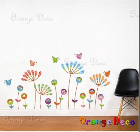 壁貼【橘果設計】五彩繽紛 DIY組合壁貼/牆貼/壁紙/客廳臥室浴室幼稚園室內設計裝潢