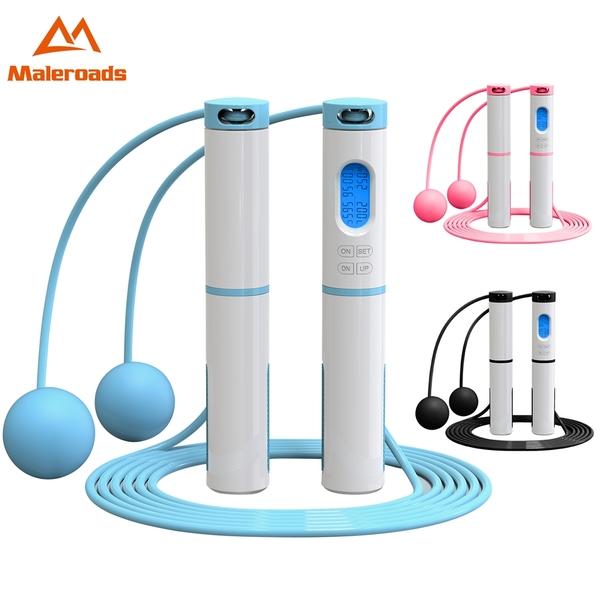 多功能智能跳繩!! 無繩球+有繩二合一 運動塑型 計算消耗卡路里 次數 自由調整長度 負重款跳繩