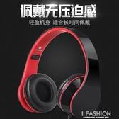 Q4 手機耳機 頭戴式電腦耳麥有線吃雞帶話筒游戲音樂通用·Ifashion