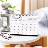 【京之物語】日本製迪士尼人物2019 桌上型月曆(米奇黑白/米奇彩色/小熊維尼/愛麗絲)-預購商品