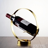 北歐時尚鐵藝紅酒架擺件簡約個性家居擺設客廳酒櫃裝飾架酒瓶架子 夏季新品