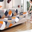 彈力懶人沙發套罩全包萬能套四季簡約通用沙發布全蓋萬用沙發布藝 阿卡娜