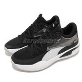 Puma 籃球鞋 Court Rider 黑 白 男鞋 基本款 運動休閒 中筒 網布 【ACS】 19506402